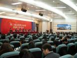第二届全国民办高校党建论坛在大连东软信息学院举行