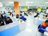 大连东软信息学院SOVO被授牌国家级众创空间