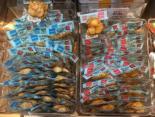 獐子岛休闲食品入驻良品铺子 销量连续三天居同品类首位