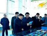 绥芬河市政府考察团到獐子岛集团考察