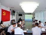 獐子岛集团召开党委扩大会议