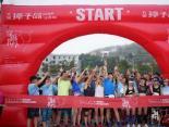 国内首个海岛月光马拉松开跑 选手体验北纬39度浪漫