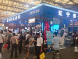獐子岛集团亮相第十三届上海国际渔博会