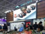 獐子岛优质海鲜在中国渔博会上倍受青睐