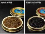 阿穆尔集团把鲟鱼子酱消费文化引入中国