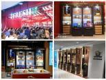 獐子岛品牌进驻西安京东7fresh 开启加盟新零售模式