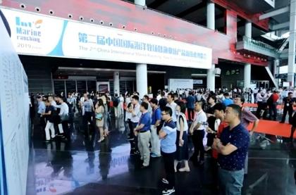 獐子岛海洋牧场亮相中国国际海洋牧场博览会