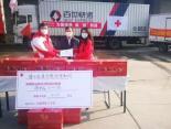 獐子岛集团向抗疫一线大连医护人员捐赠的第二批海鲜食品